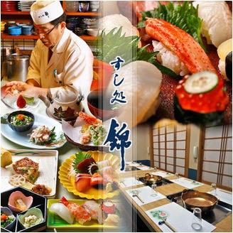 鮮魚を毎日市場で厳選!魚を知り尽くした職人がおもてなし。