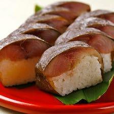 名物『さば棒寿司』は必食!