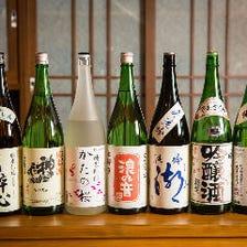 【日本酒が自慢】 奥深い魅力を、より多くのお客様に