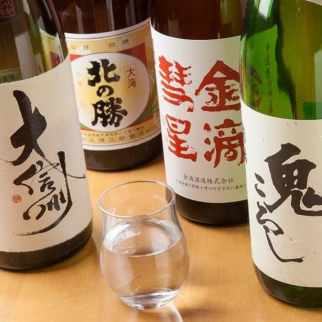 厳選した日本酒・数種類をご用意。