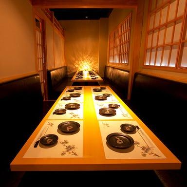 個室居酒屋 三芳や 赤坂店 店内の画像