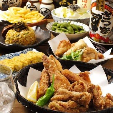 個室居酒屋 三芳や 赤坂店 コースの画像