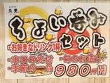 Fresh Fish&Local Sake uotoyo 魚豊 茅場町店