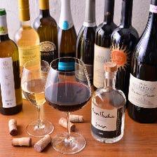 種類豊富なイタリアワインが揃う