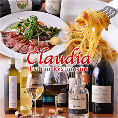 新宿イタリアン Claudia ‐クラウディア‐ 新宿三丁目