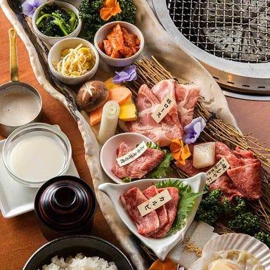 個室×記念日 焼肉やまと 船橋本店 メニューの画像