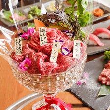 記念日人気No.1♪黒毛和牛の肉ブーケ