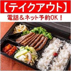 選び抜いた極上の松阪牛!やまとの味をご家庭でどうぞ♪