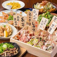 野菜巻き串×炙り肉寿司 木乃葉 CO‐NO‐HA 梅田店