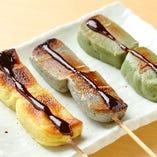 【生麩田楽(あわ・ごま・よもぎ)】モチモチした直感と、やさしい香りは京都伝統の味わいです。