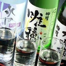 京都伏見「山本本家」こだわりの銘酒