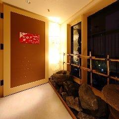 京都鳥せゑ 札幌本店