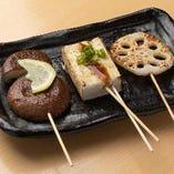 【焼きレンコン】柚子胡椒を添えてお召し上がり下さい。 【京の焼豆腐】これが本当の焼き豆腐です。 【焼きしいたけ】芳ばしくて美味しい