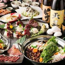 【23時まで営業中◎】 桜すき鍋コース 料理8品4500円 【自慢の馬肉とこだわり味噌】
