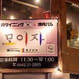 【アクセス】 西鉄久留米駅より徒歩3分と集合解散にも便利