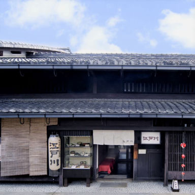 江戸川 ならまち店 メニューの画像
