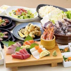 寿司・炉端 源ぺい 宮街道店