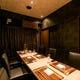 ご接待や会食に最適な8名様個室