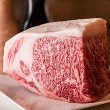仙台牛は直送契約しています。