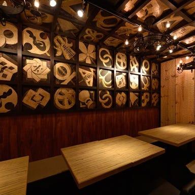 新宿駆け込み餃子 歌舞伎町店 店内の画像