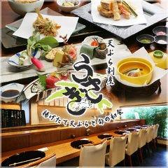天ぷら割烹うさぎ