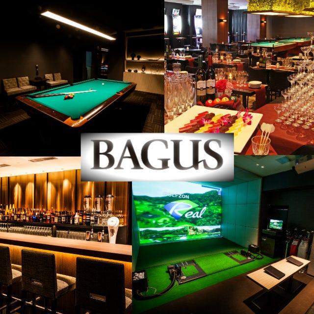 BAGUS -バグース- 池袋西口店