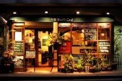 ラ・テッパーニャ 天満橋店