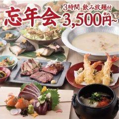 肉和食と土鍋めし かまどか 秋葉原店