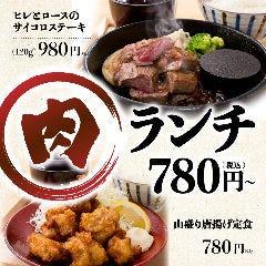 肉料理 和食 土鍋めし かまどか 秋葉原店