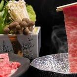 Premium Wagyu Beef SHIBATA ‐しば田 特選黒毛和牛専門店‐
