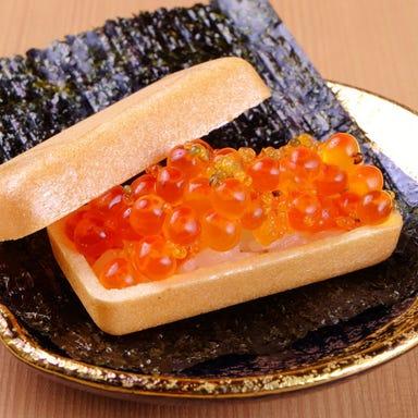 銀座 鮨 青海  コースの画像