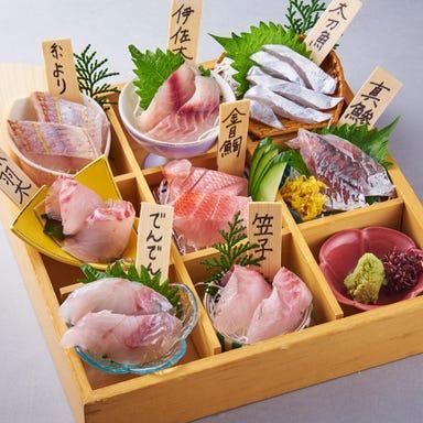 創作料理ゆうが三島  メニューの画像