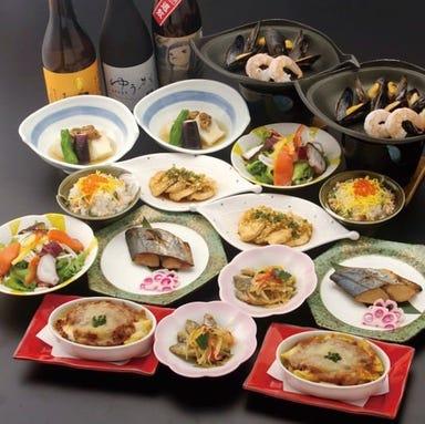 創作料理ゆうが三島  コースの画像