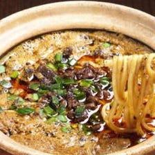 四川黒胡麻担々麺