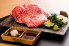 特選和牛を堪能!接待や記念日に人気! 肉割烹コース【安芸】  8,250円