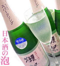 肉割烹に合う厳選日本酒・焼酎