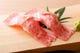 当店に来たらまずはこれ!和牛カルビの一番いい部分を肉寿司で