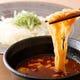 冷麺をつけるという新しいスタイルのつけ麺
