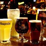 イギリスやベルギーなど世界のビールが多数味わえる♪