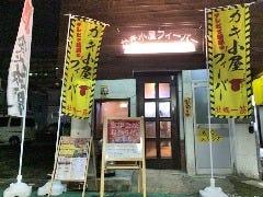 カキ小屋フィーバー @BLUEJAWS神戸三宮東店