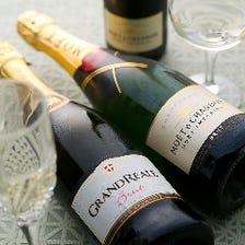 乾杯に最適なシャンパン&スパークリングワイン