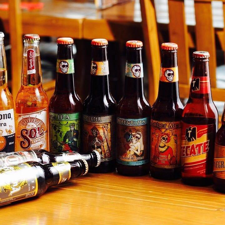 メキシコのビールが8種類