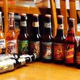 メキシカンビール8種