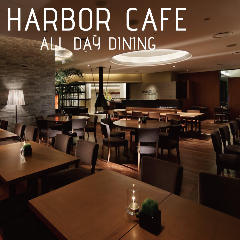HARBOR CAFE ALL DAY DINING