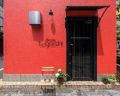 Brasserie Togacchi(ブラッスリートガッチ)