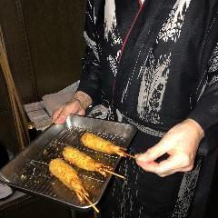 旬の串揚 和季(やわらぎ)
