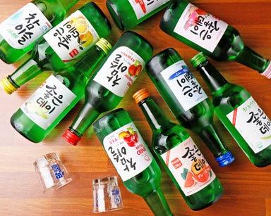 韓国居酒屋 ソジュハンザン 大阪本店  メニューの画像