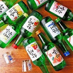 韓国居酒屋 ソジュハンザン 大阪本店
