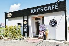 キーズカフェ 時夢創屋