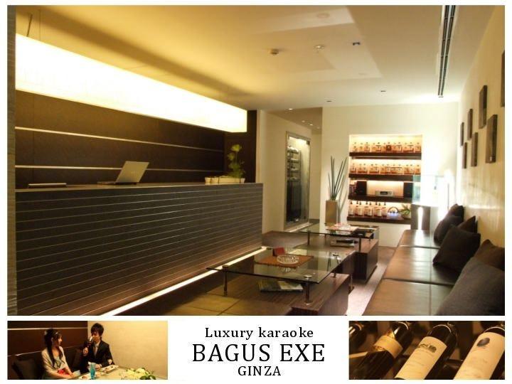 BAGUS EXE ―バグースエグゼ― 銀座